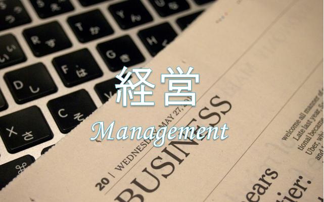 160921management