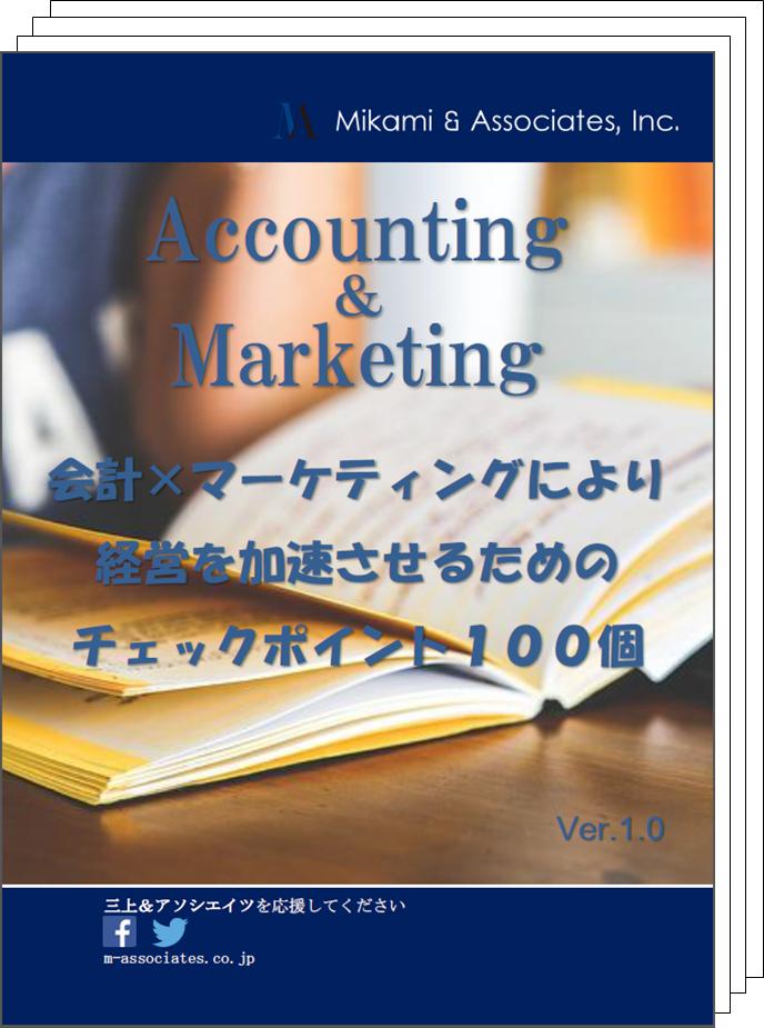 book_e